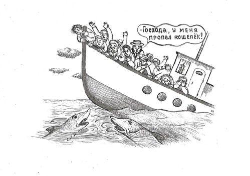 Карикатура: Кошелек пропал!, Зеркаль Николай Фомич