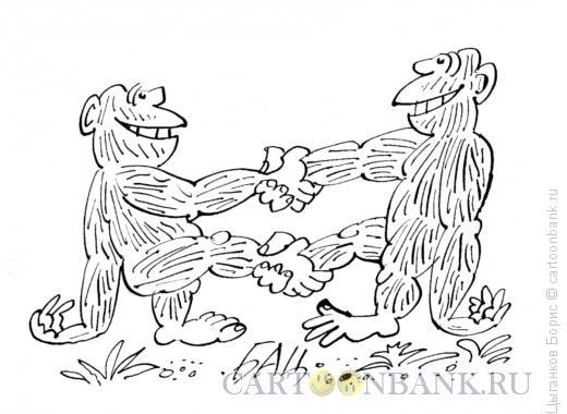 Карикатура: Руко- и ногопожатие, Цыганков Борис