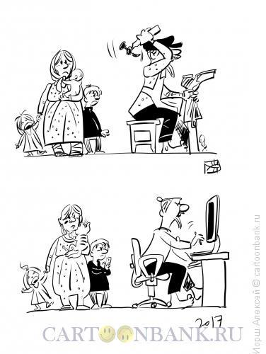 Карикатура: Сапожник, Иорш Алексей