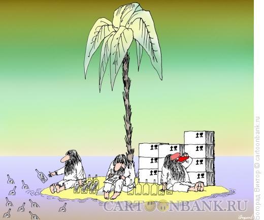 Карикатура: SOS, Богорад Виктор