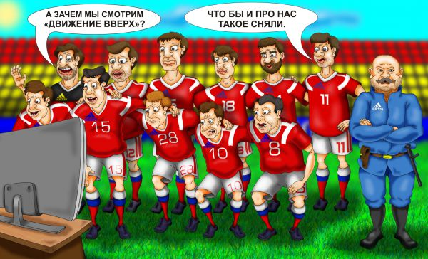 Карикатура: Тренировка, Дмитрий Субочев
