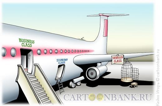 Карикатура: Место для дебошира, Кийко Игорь