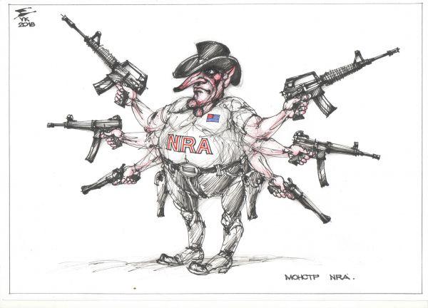 Карикатура: Монстр NRA . Оружия много не бывает !, Юрий Косарев