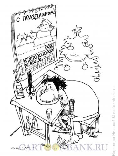 Карикатура: Погулял, Воронцов Николай