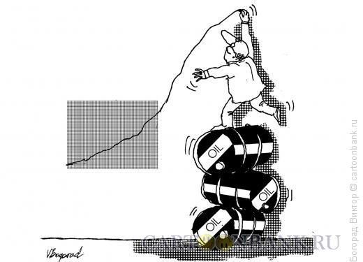 Карикатура: Экономический прогноз, Богорад Виктор