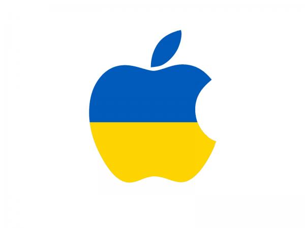 Карикатура: Новый флаг Украины