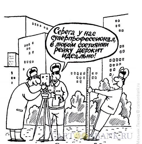 Карикатура: C?????, Мельник Леонид