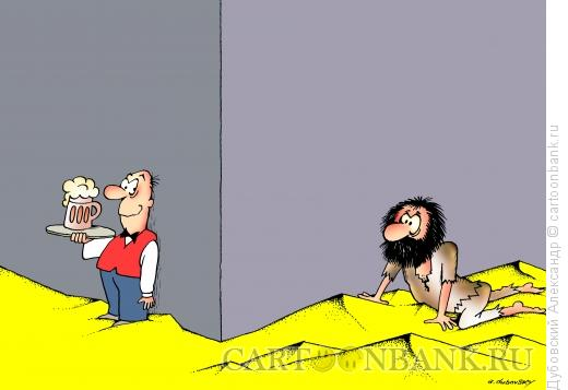 Карикатура: пивная жажда, Дубовский Александр