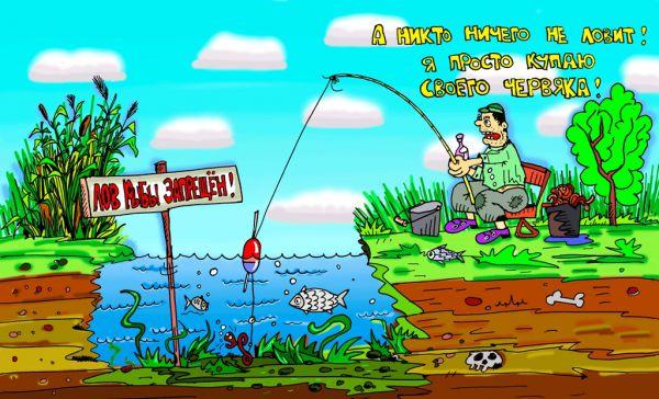 Карикатура: умей отмазаться..., leon2008