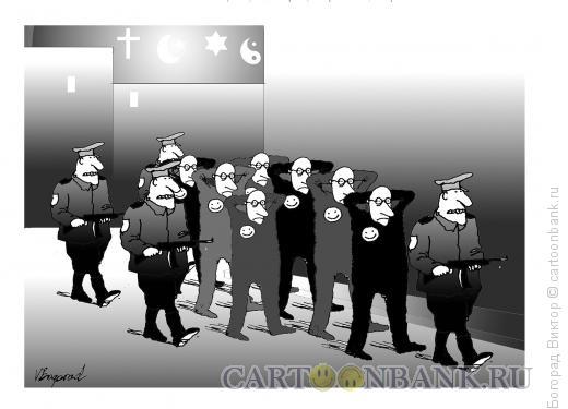 Карикатура: Арест оптимистов (юмористов), Богорад Виктор