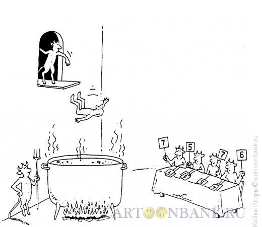Карикатура: Показательное выступление, Кийко Игорь