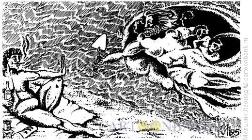 Карикатура: Спасибо не надо, Мельник Леонид