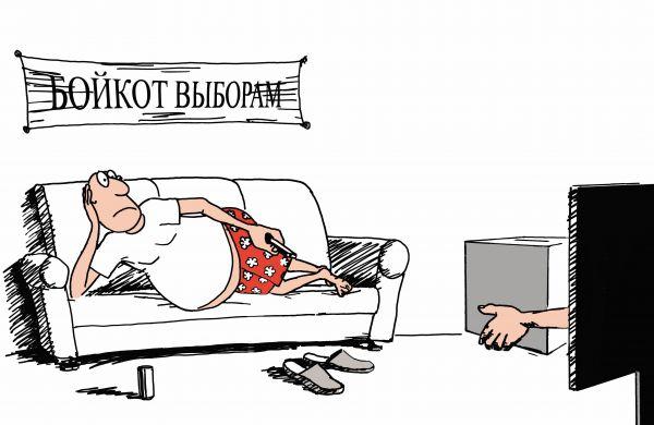 Карикатура: Стойкий выборщик, osipovva