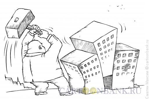 Карикатура: Точечная застройка, Смагин Максим