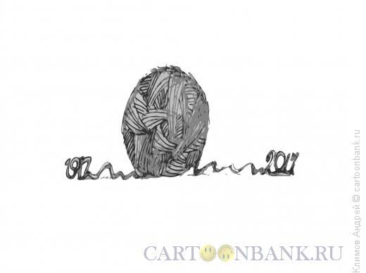 Карикатура: Клубок, Климов Андрей