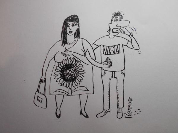 Карикатура: Семечки, Петров Александр