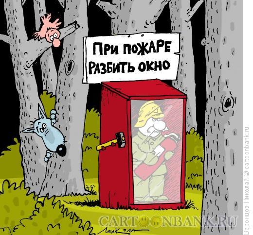 Карикатура: В лесу, Воронцов Николай