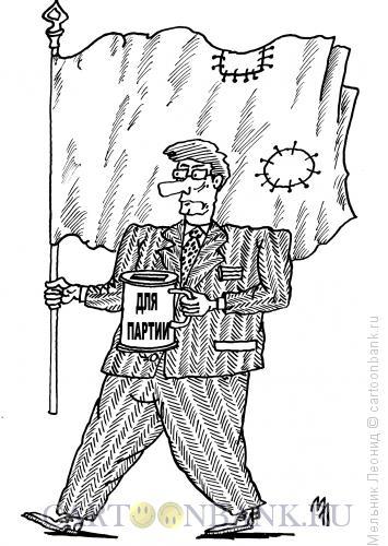 Карикатура: Подайте на жизнь, Мельник Леонид