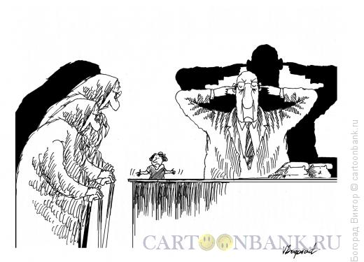 Карикатура: Суперперевод, Богорад Виктор
