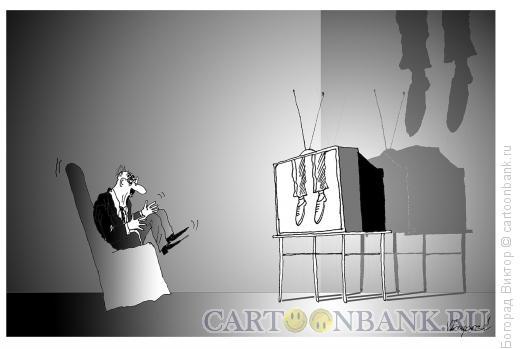 Карикатура: Ужасы по телевизору, Богорад Виктор