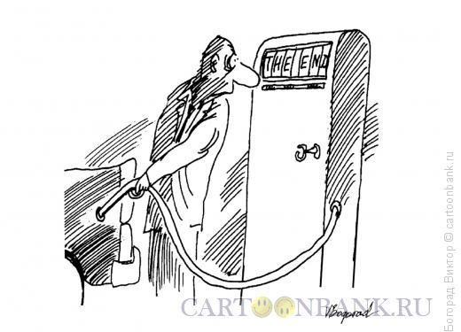 Карикатура: Надпись, Богорад Виктор