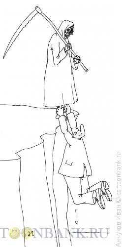 Карикатура: Последняя надежда, Анчуков Иван
