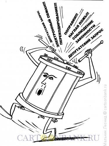 Карикатура: Политический шум, Мельник Леонид