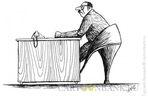 Карикатура: стул-туфелька, Гурский Аркадий