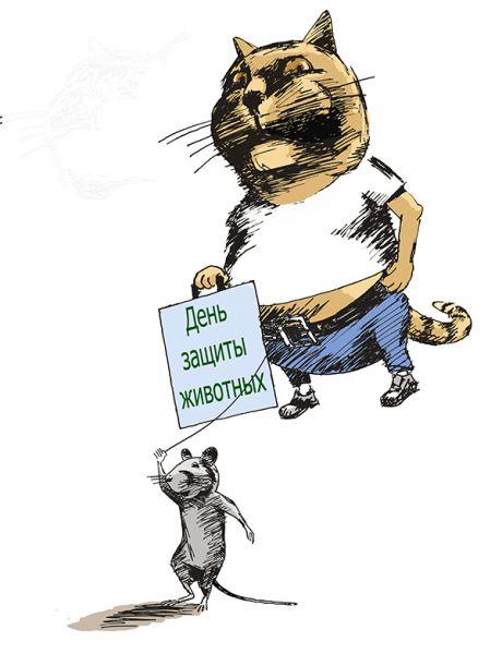 Карикатура: Зоозащитник на параде