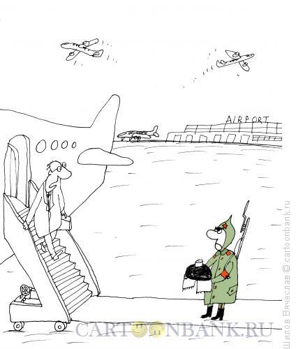 Карикатура: Возвращение на родину, Шилов Вячеслав