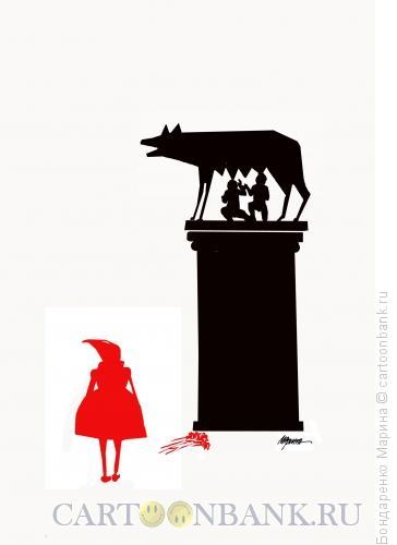 Карикатура: Римская волчица и Девочка, Бондаренко Марина
