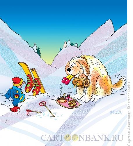 Карикатура: Экстремальный отдых, Сергеев Александр