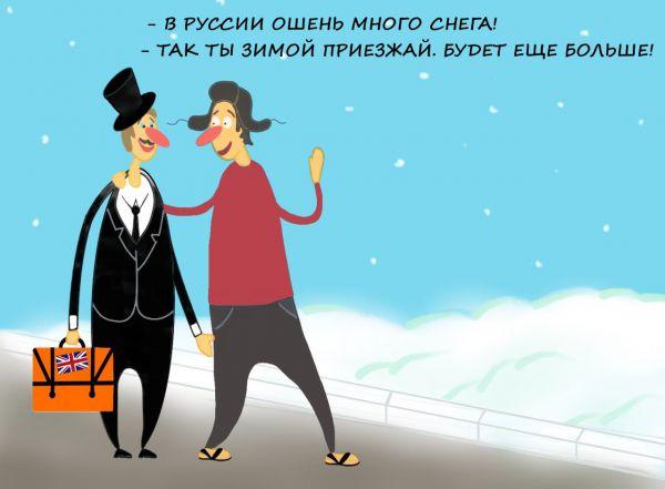 Карикатура: Климат России, SibRusich