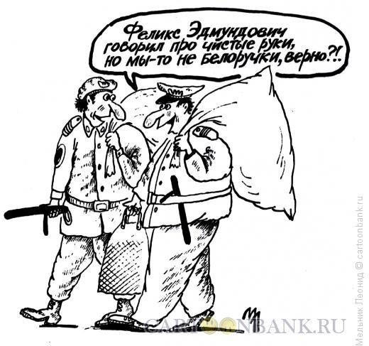 Карикатура: Не белоручки, Мельник Леонид