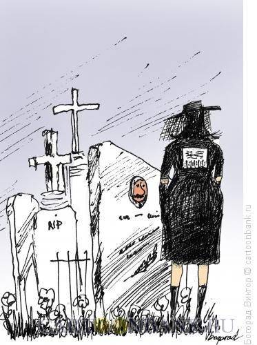 Карикатура: Вдова с объявлением, Богорад Виктор