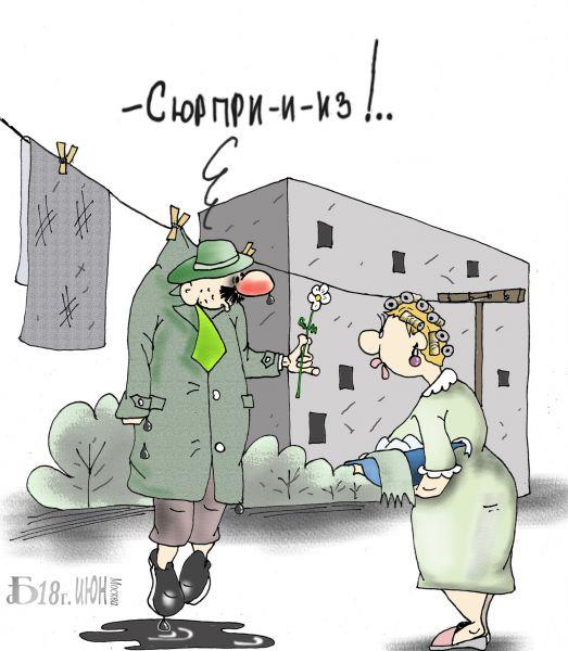 Карикатура: Про повешеного, БАД