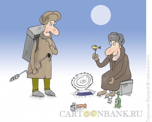 Карикатура: Шпроты, Тарасенко Валерий