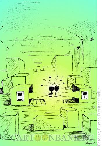 Карикатура: Пьянка на складе 2, Богорад Виктор