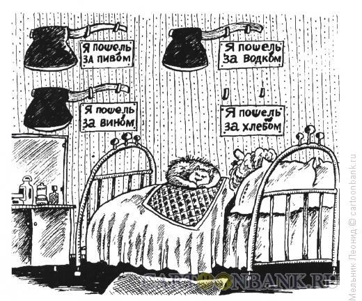 Карикатура: Суровый муж, Мельник Леонид