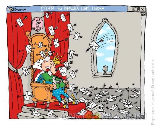 Карикатура: Спам, Воронцов Николай