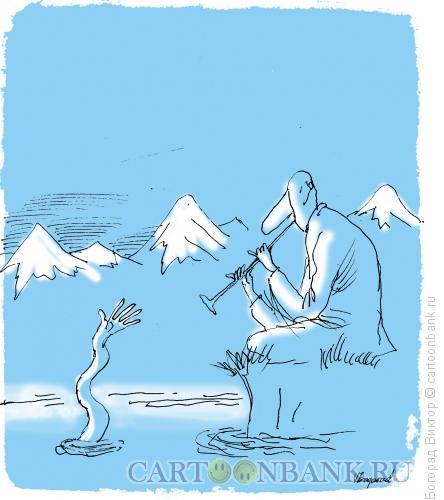 Карикатура: Заклинатель змей, Богорад Виктор