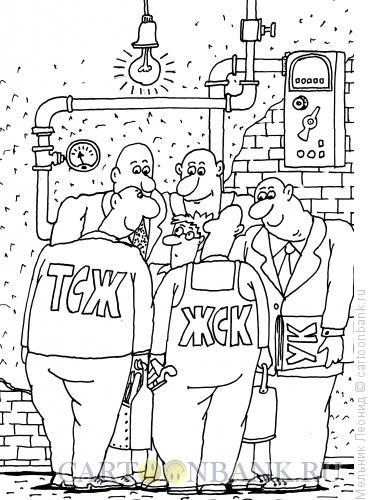 Карикатура: Окружили, Мельник Леонид