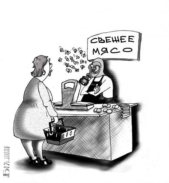 Карикатура: Про свежесть, БАД