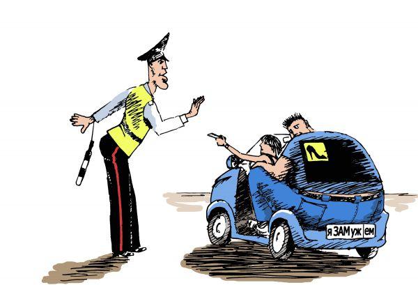 Карикатура: Я замужем !, osipovva