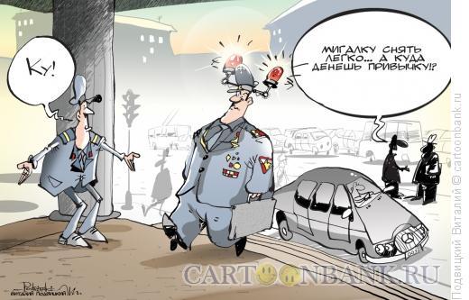 Карикатура: Привычка, Подвицкий Виталий