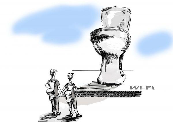 Карикатура: Монумент смыслу жизни., osipovva