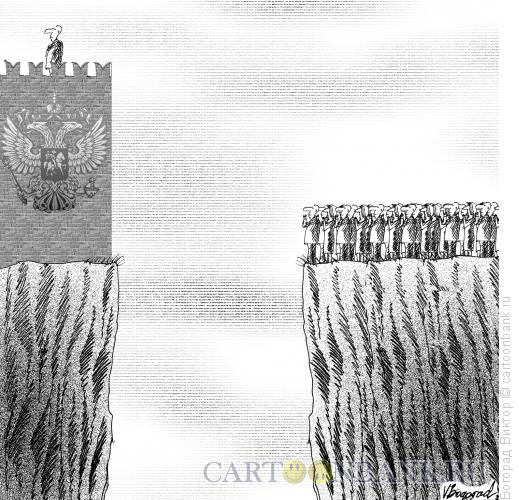 Карикатура: Пропасть, Богорад Виктор