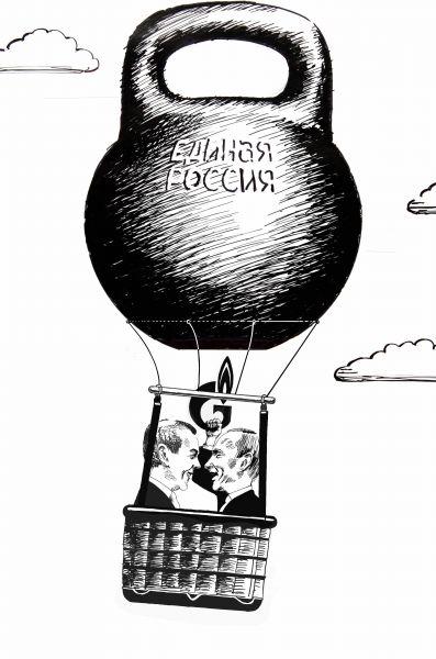 Карикатура: Законы физики отменили., osipovva