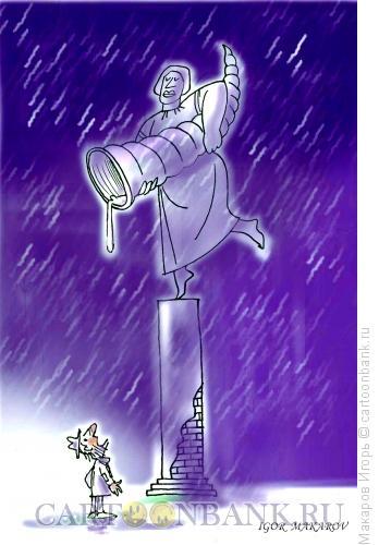 Карикатура: рог изобилия, Макаров Игорь