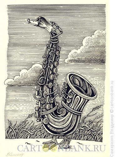 Карикатура: Саксофон, Семеренко Владимир